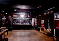 Dogstar Brixton – The VIP Room